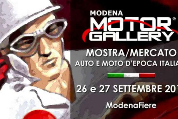 Modena Motor Gallery
